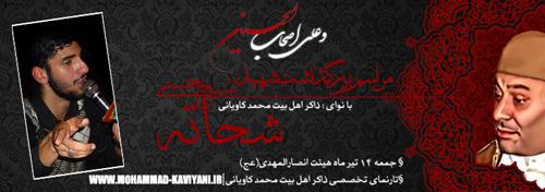 2 بزرگداشت شهید شیخ حسن شحاته...